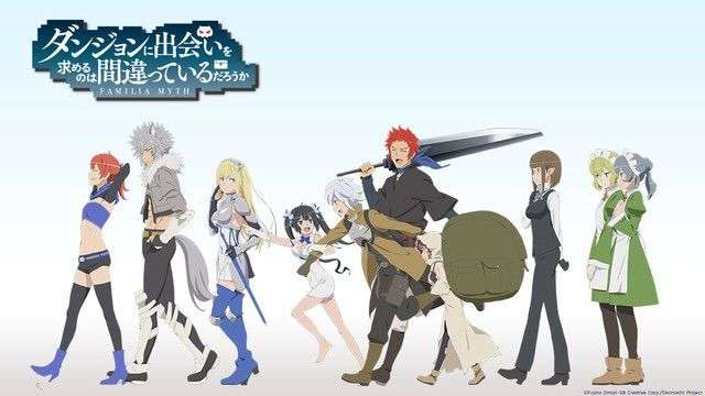 Is It Wrong to Try to Pick Up Girls in a Dungeon? best fantasy anime