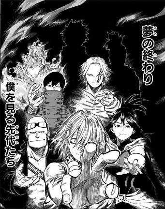 does-izuku-midoriya-aka-deku-have-multiple-quirks-one-for-all-my-hero-academia