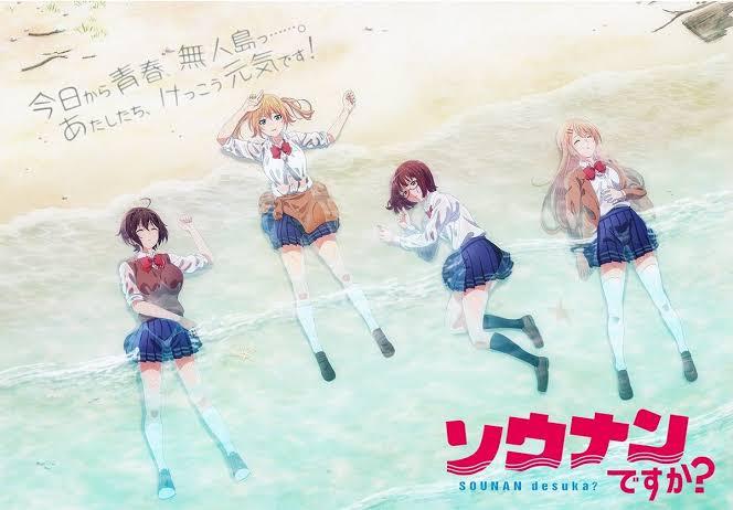 are-you-lost-sounan-desu-ka-onishima-homare-kujou-shion-asuka-suzumori-mutsu-amatani-washed-up-on-deserted-island