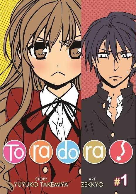 Toradora! manga cover