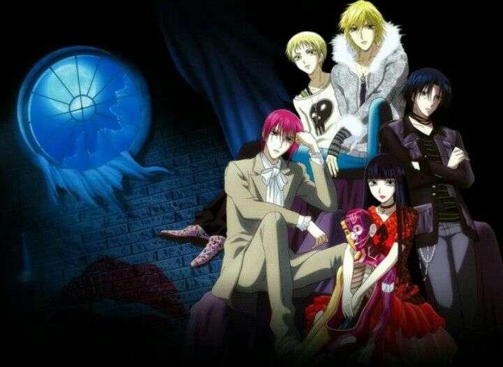 The Seven Metamorphoses of Yamato Nadeshiko main cast bishie