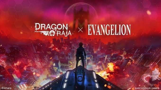 Are you ready for DragonRaja x Evangelion