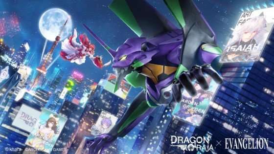 DragonRaja x Evangelion