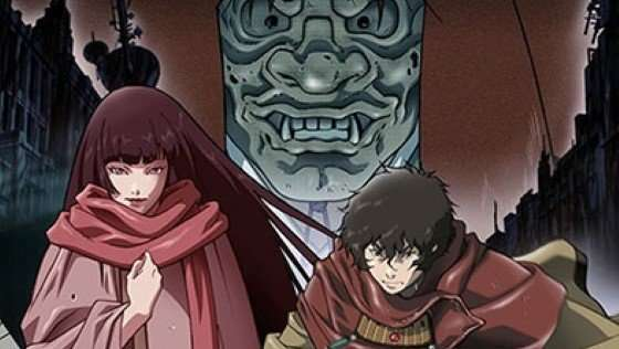 Kurozuka-dvd- best vampire anime