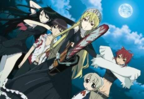 Princess Resurrection (Kaibutsu Oujo) best vampire anime