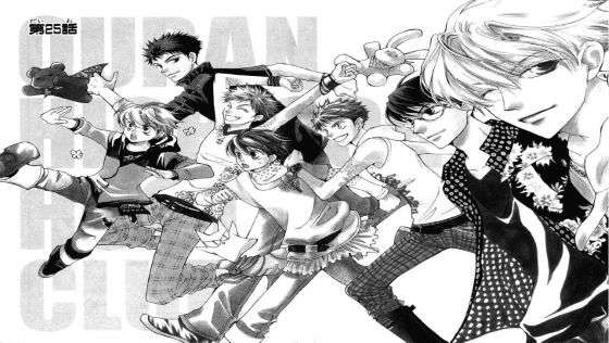 Ouran High School Host Club COMPLETE Set host-club-members 6 Manga I'm Buying Summer Reading List