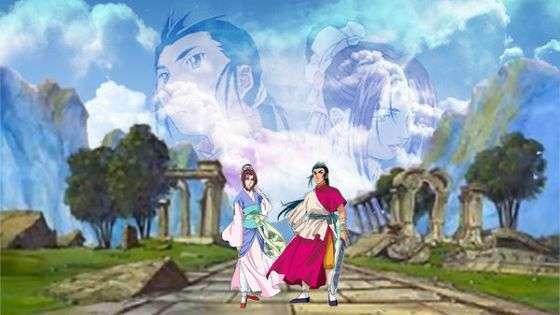Shin Chou Kyou Ryo Condor Hero The Legend of Condor Hero donghua-chinese-anime
