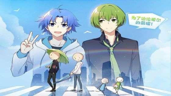 Xiao Lu He Xiao Lan Beryl and Sapphire 20 Must-Watch Donghua From China For Anime Fans