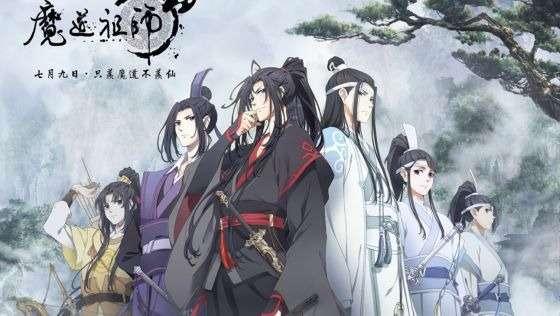 grandmaster-of-demonic-cultivation-Mo Dao Zu Shi-donghua-chinese-anime